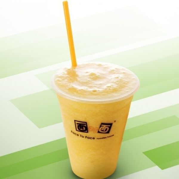 Double Fresh Orange Ice Blended