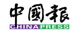 China Press