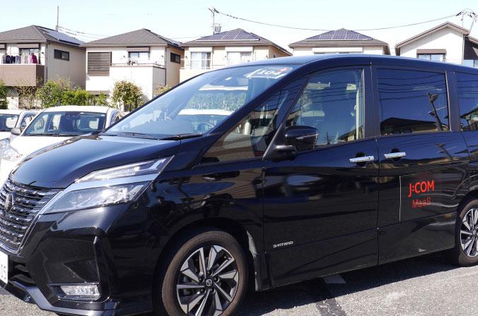 Reducing J:COM's carbon emissions in Japan