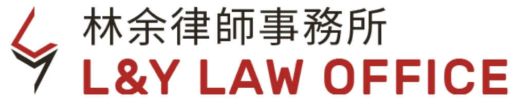 L&Y Law Office Logo
