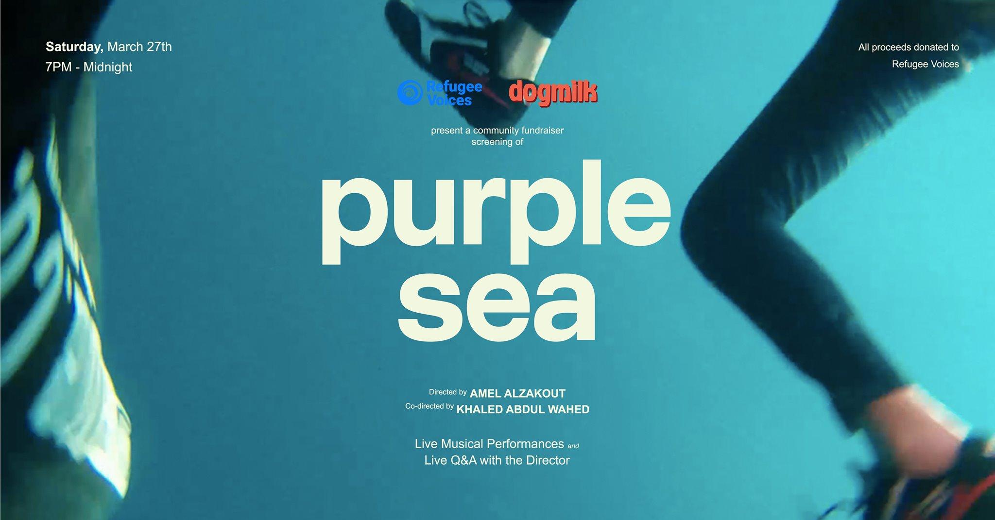 PURPLE SEA Fundraiser screening