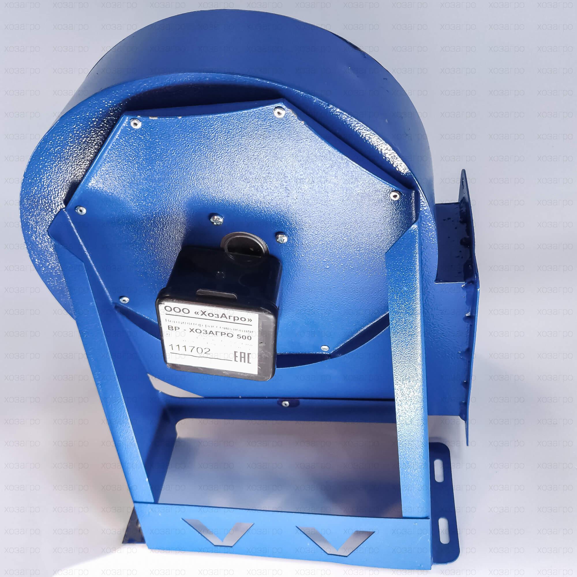 Тепличные комплектующие-ХозАгро-Воздушный компрессор/наддув электрический ВР500