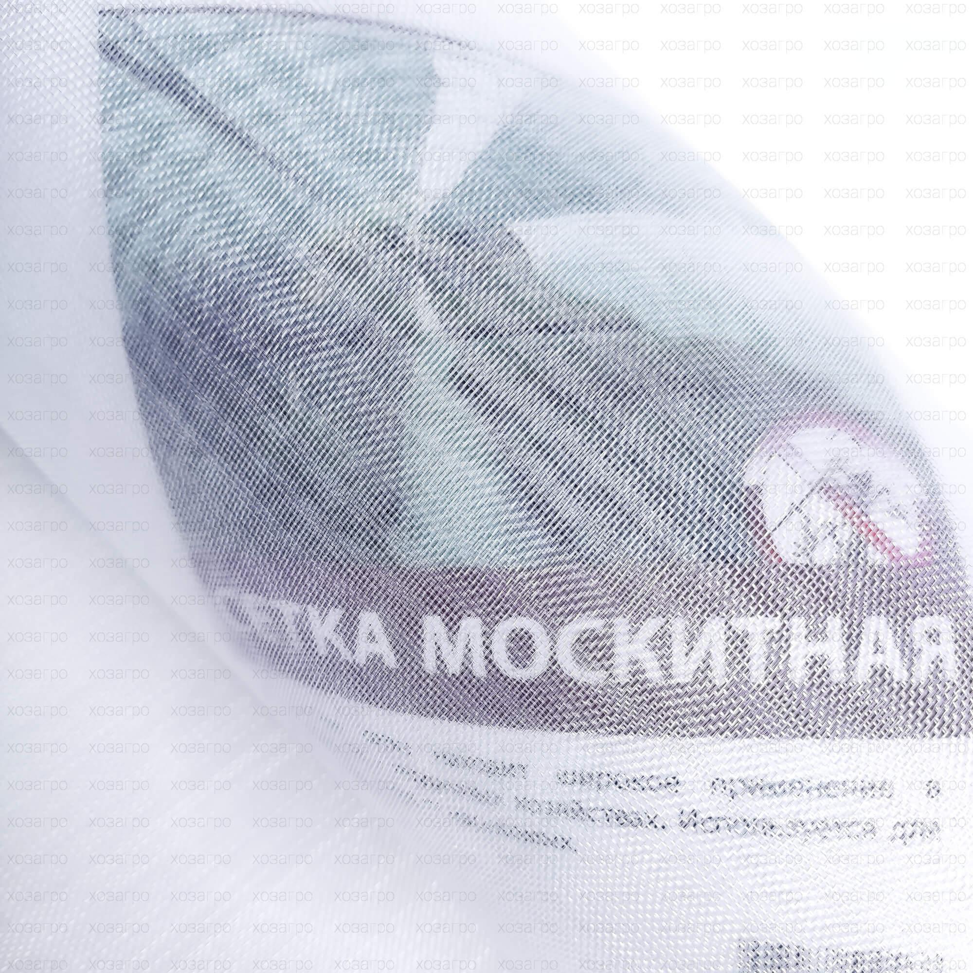 Тепличные комплектующие-ХозАгро-Москитная сетка