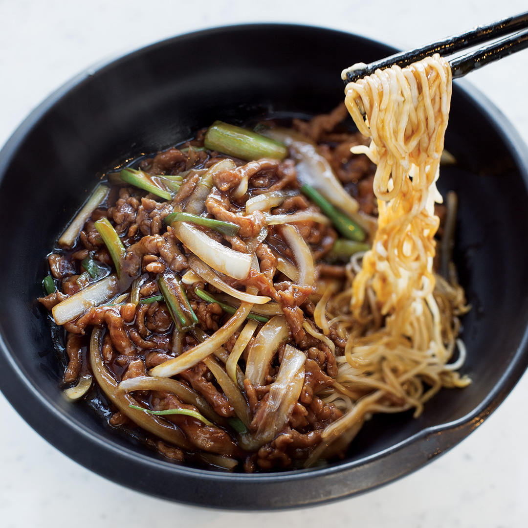 Ginger Scallion Beef w/ Noodle