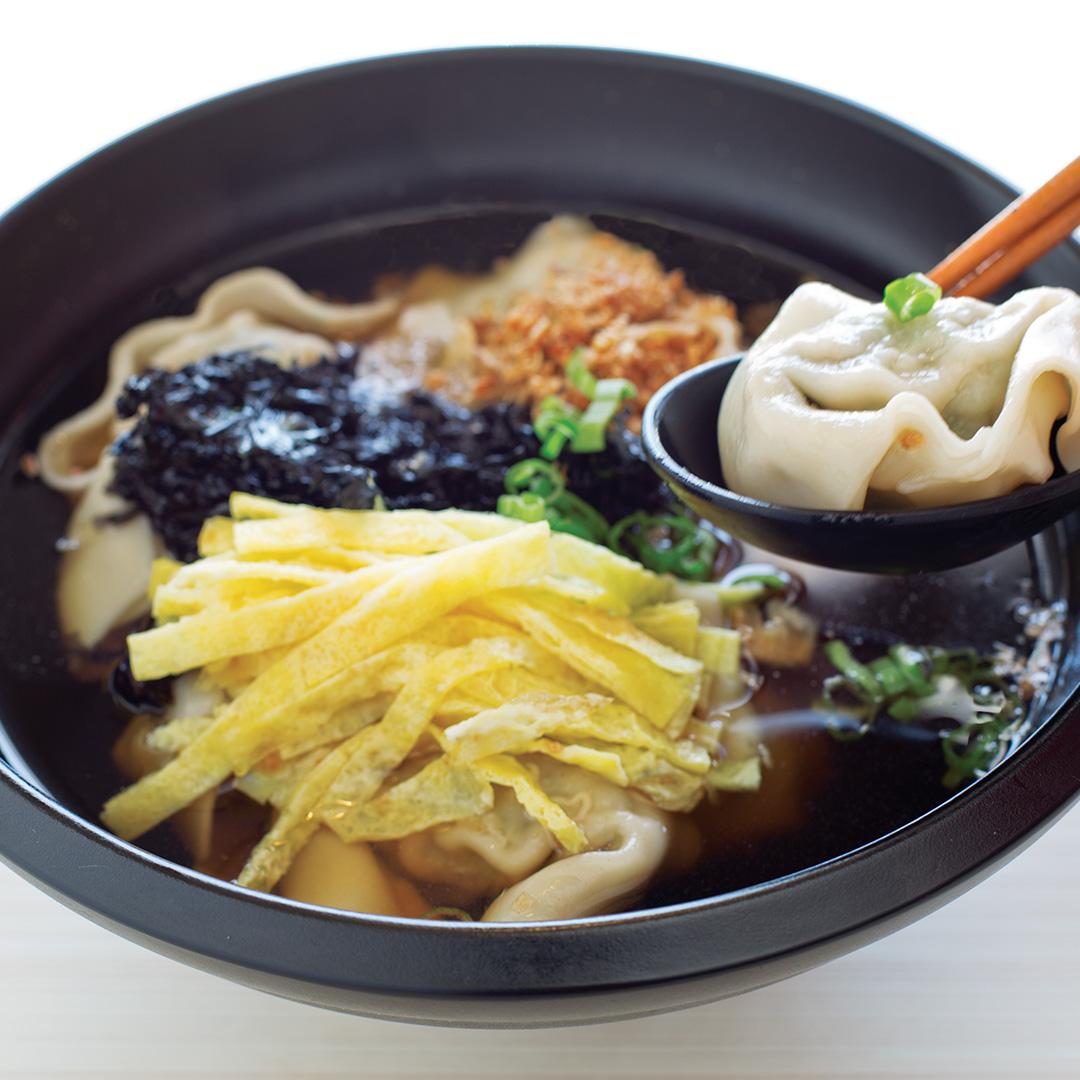 Shanghai Veggie & Pork Wonton Soup
