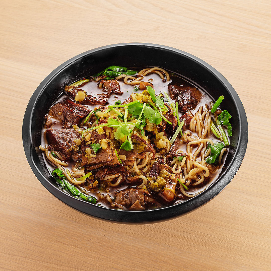 Beef Brisket Noodle soup or Lo Mein