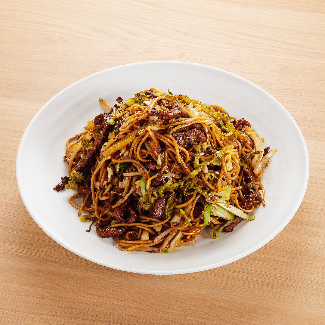 Chow Mein w/ Pickled Vegetable