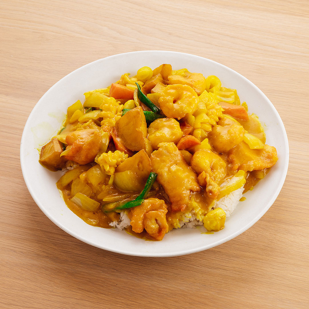 Curry (Seafood/Beef) Over Rice