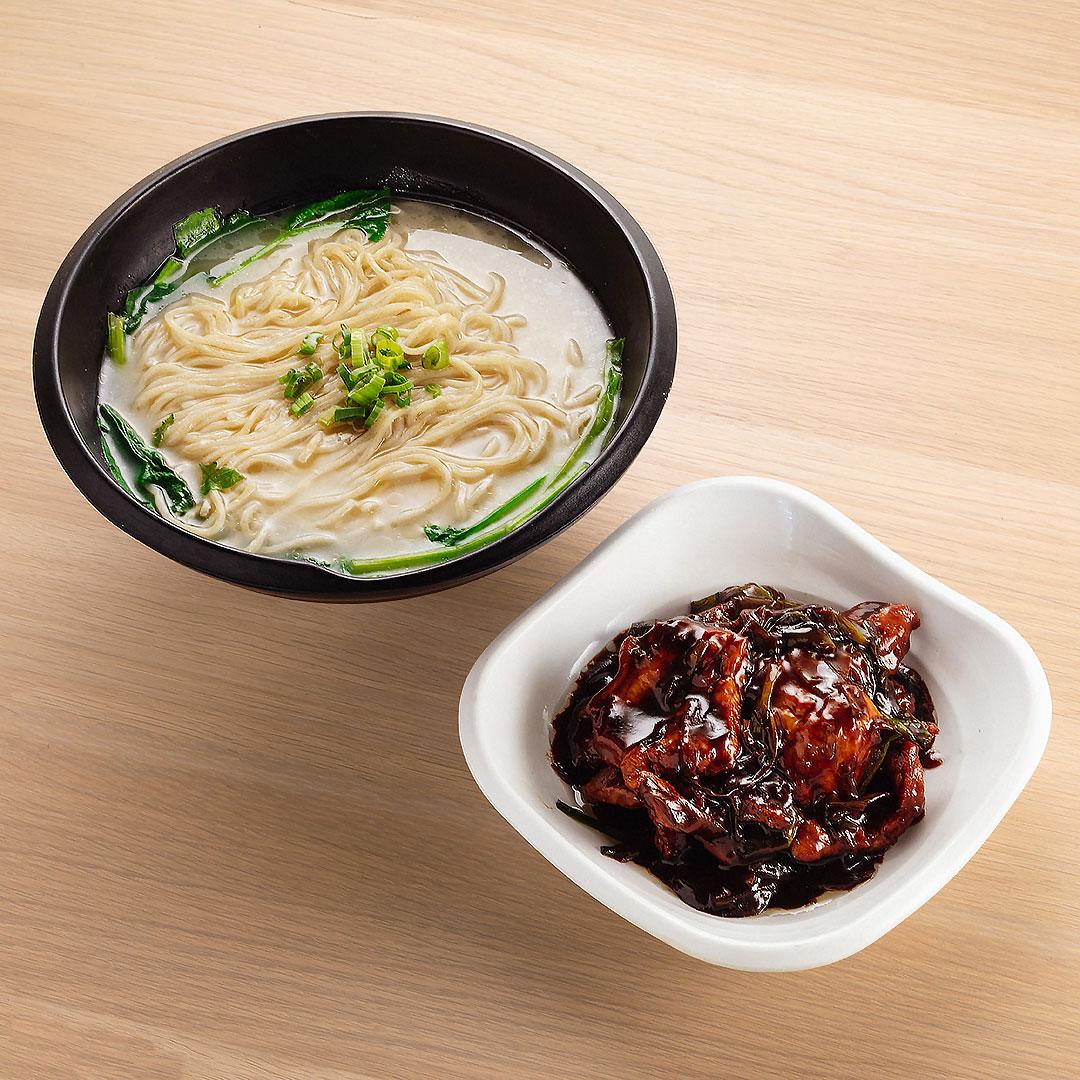 Satay Pork Chop Noodle Soup