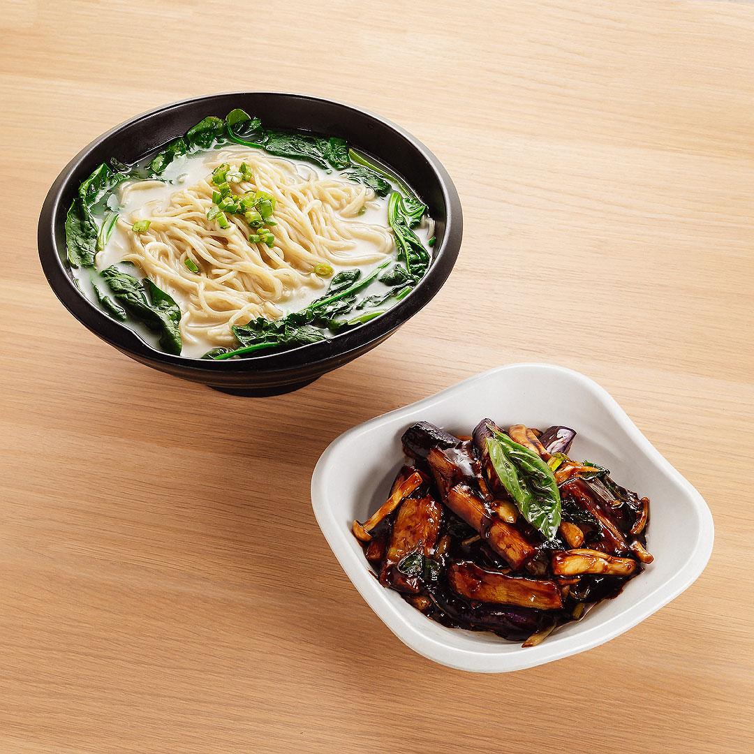 Eggplant Noodle Soup