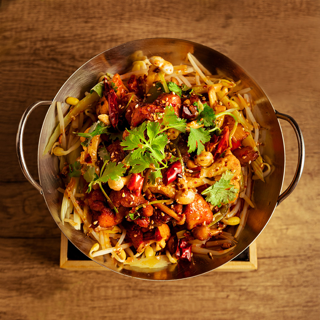 Tasty Dry Pot w/ Your Choice of Meat or Veggie