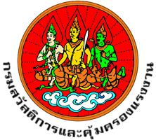 thai labour department