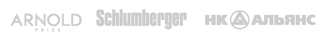 Slumberger