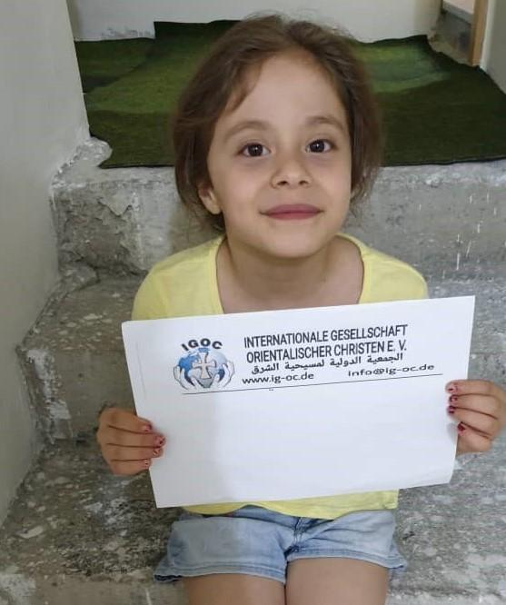 Kinderheim: Der kleine Engel Saidnaya