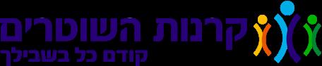 Kranot Hashotrim logo