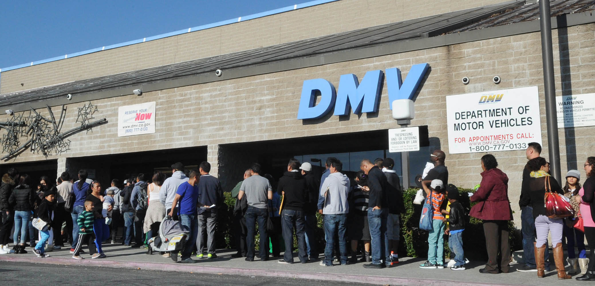 Image result for dmv