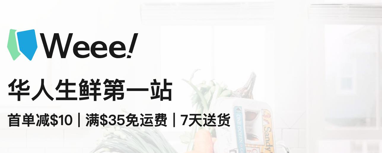 Sayweee Online Shop