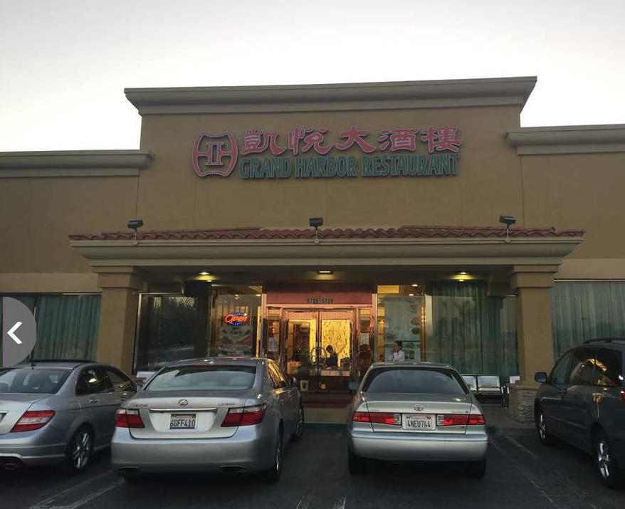 凯悦大酒楼