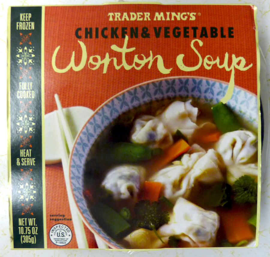 馄饨汤 | Trader Ming's