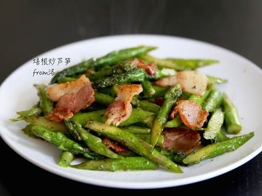 培根炒芦笋