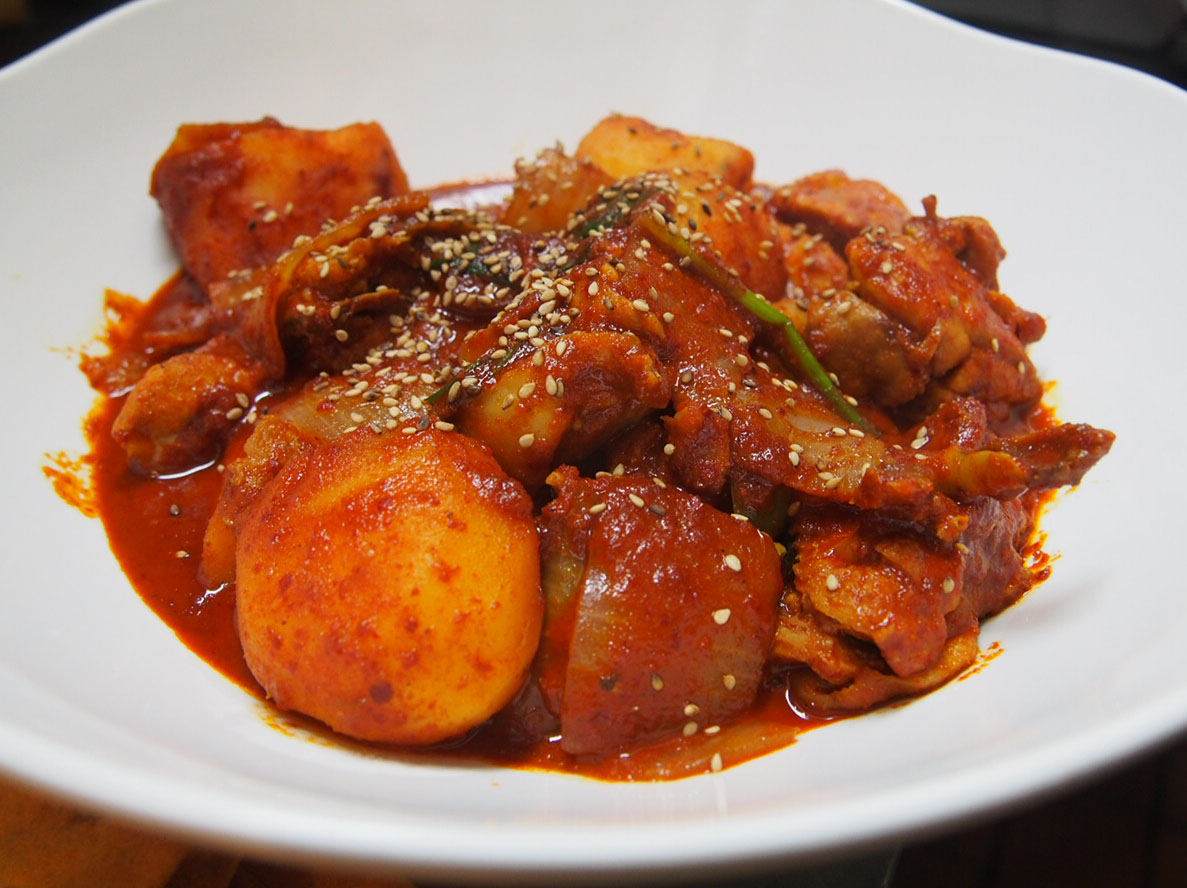 Namsan 韩式料理