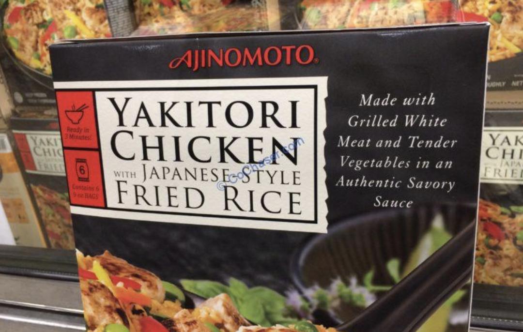 Yakitori 鸡肉炒饭