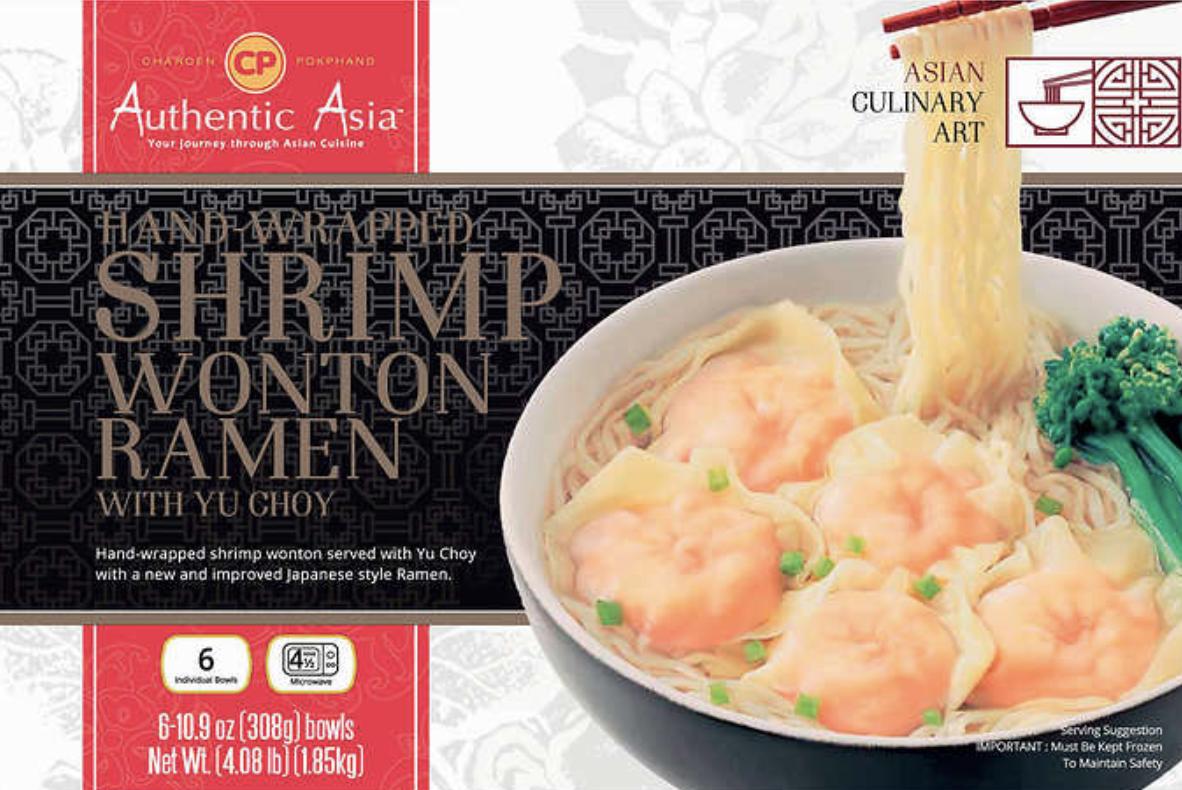 Authentic Asia 虾肉云吞面