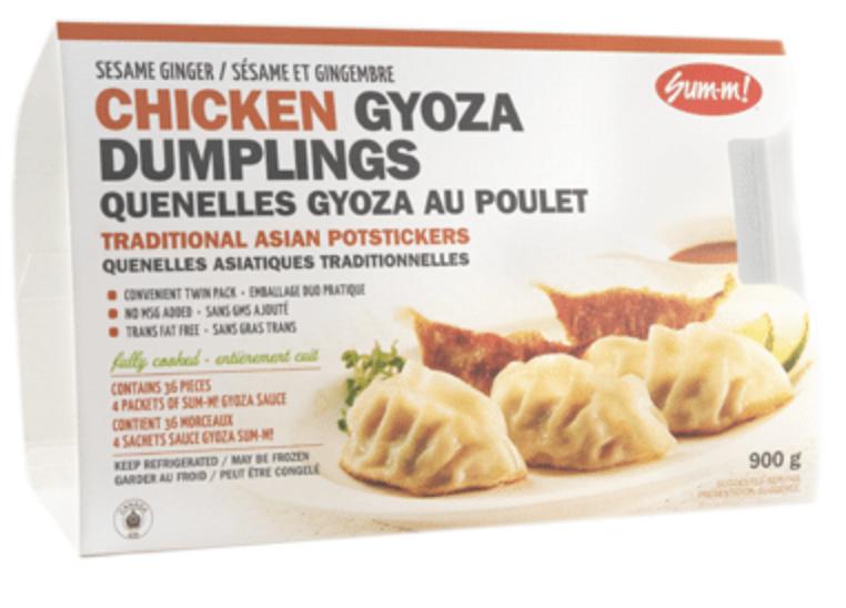 Chicken Gyoza 煎饺