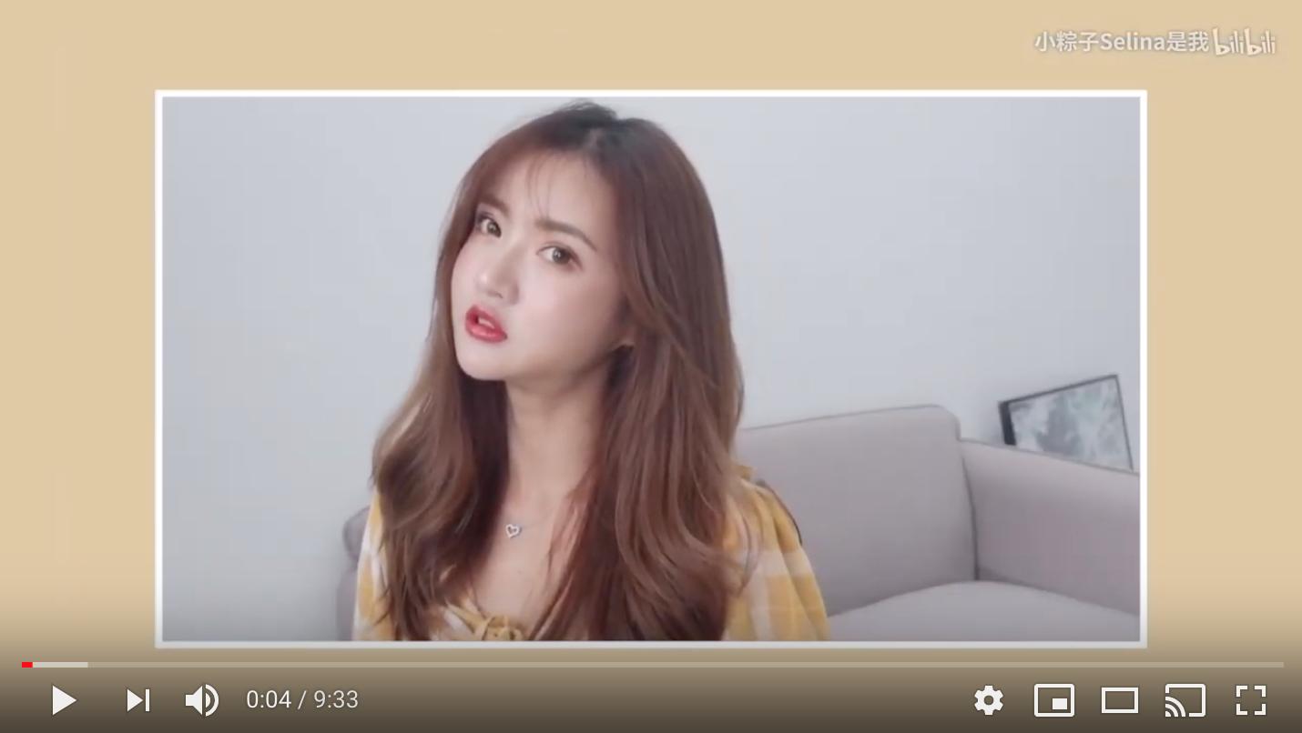 空气刘海视频
