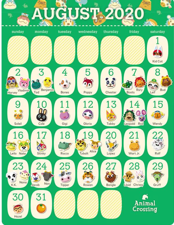 动物森友会居民8月生日日历