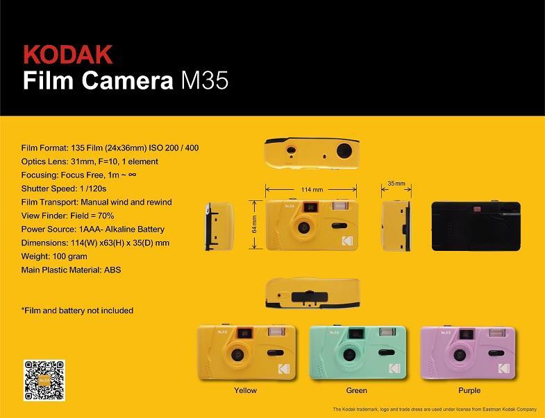 柯达 M35胶片机