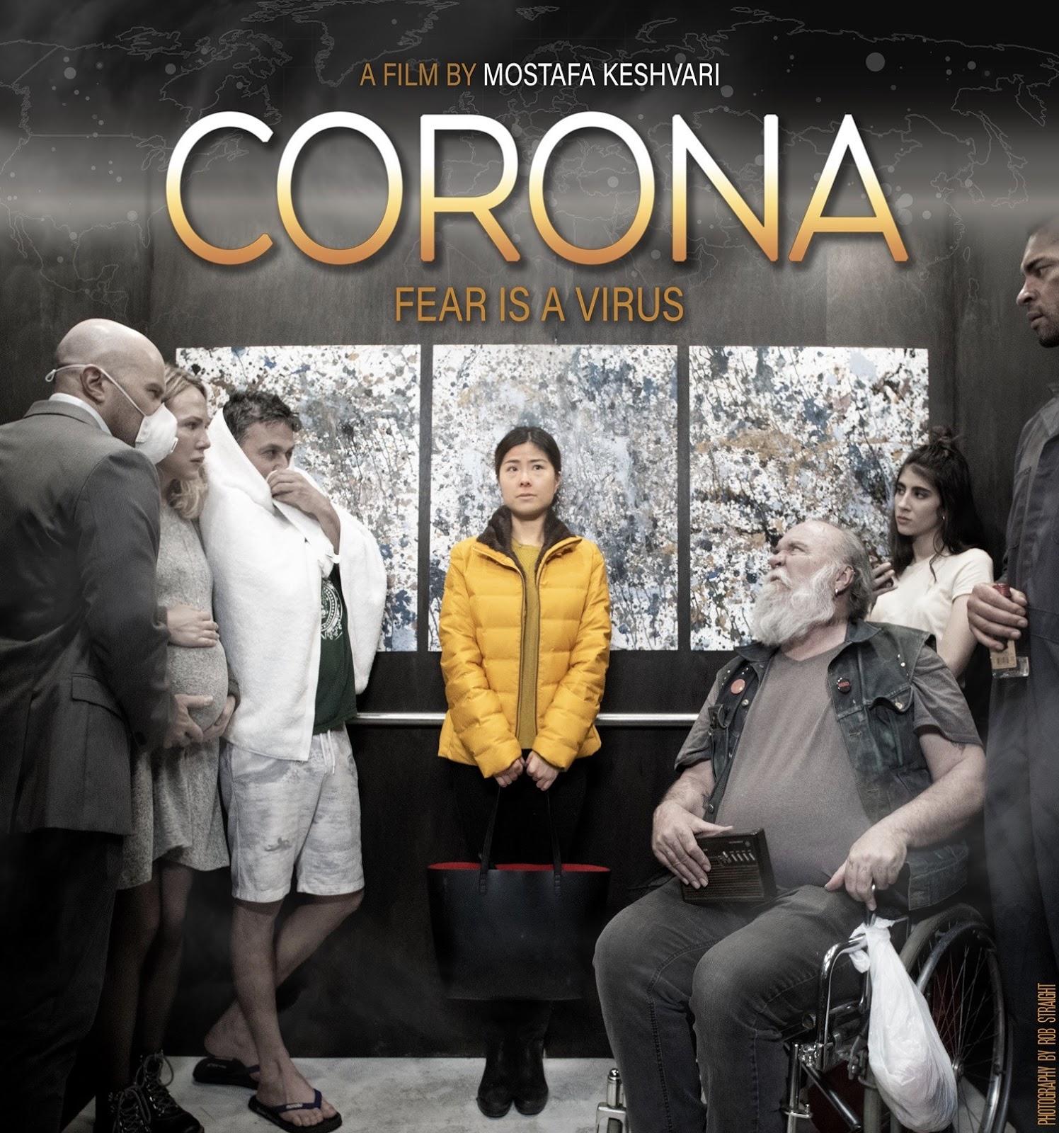 冠状 Corona