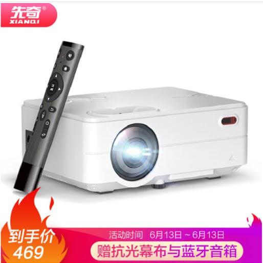 先奇(XIANQI)智能投影仪