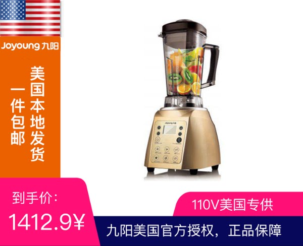 九阳JOYOUNG营养破壁料理机