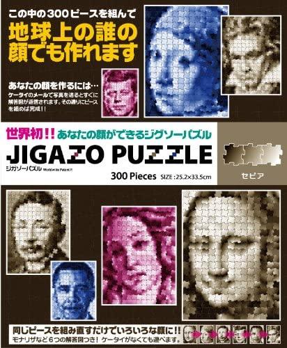 Jigazo Puzzle Sepia TJ-300-412 by Tenyo