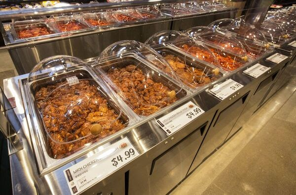 韩国调料小菜