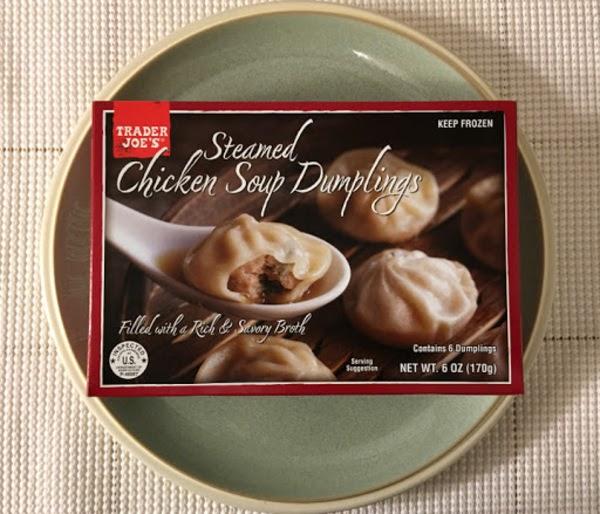 Trader Joe's 鸡肉小笼包 Steamed Chicken Soup Dumplings