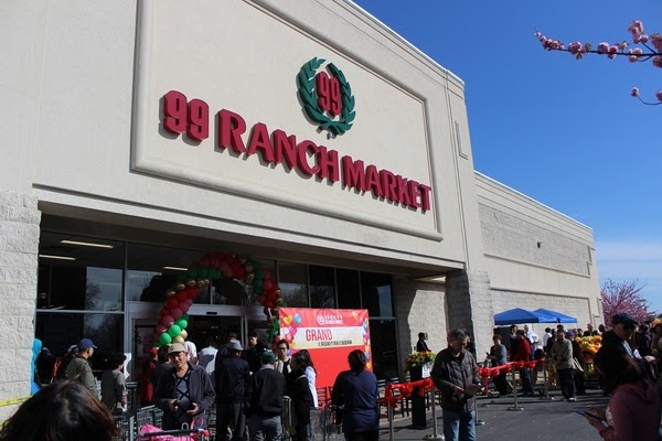 99Ranch Market 大华