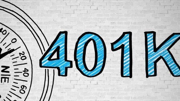 401K企业退休金计划