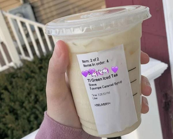 茉莉奶绿 Green Tea Breve + Caramel Syrup