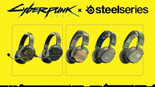 SteelSeries x 赛博朋克2077限量版主题耳机