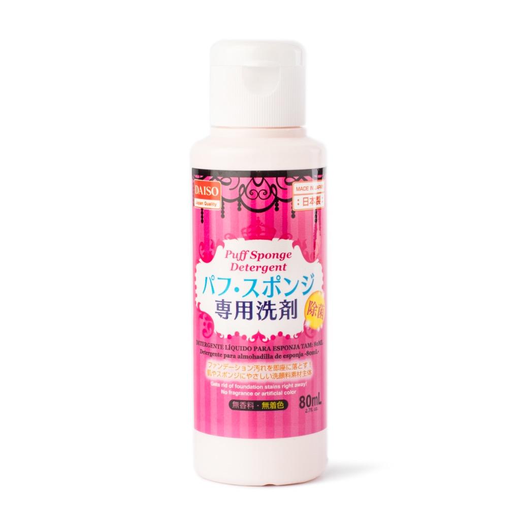 大创粉海绵化妆棉粉扑清洁剂