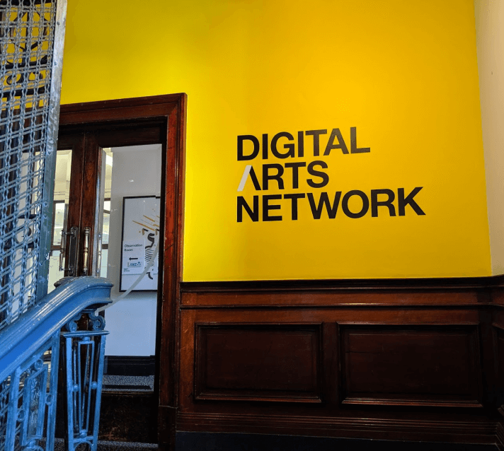 The Digital Arts Network - Auckland office entrance and signage