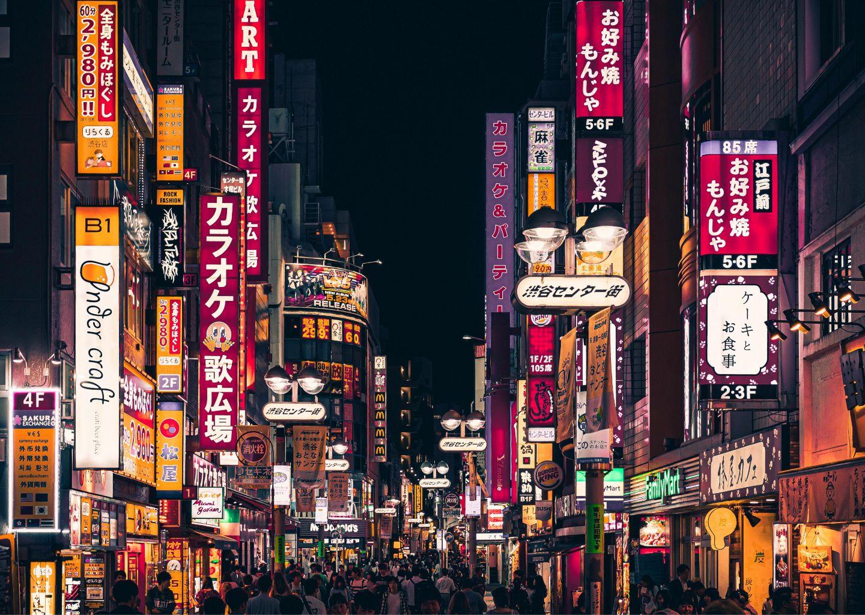 Busy city street