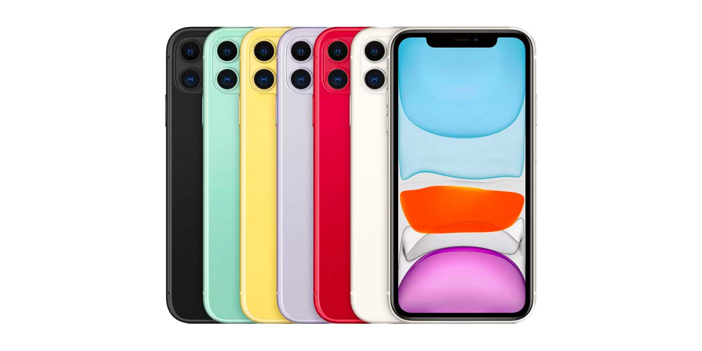 iPhone 11 for business