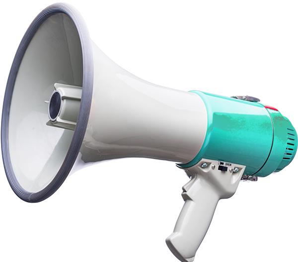 Image of megaphone