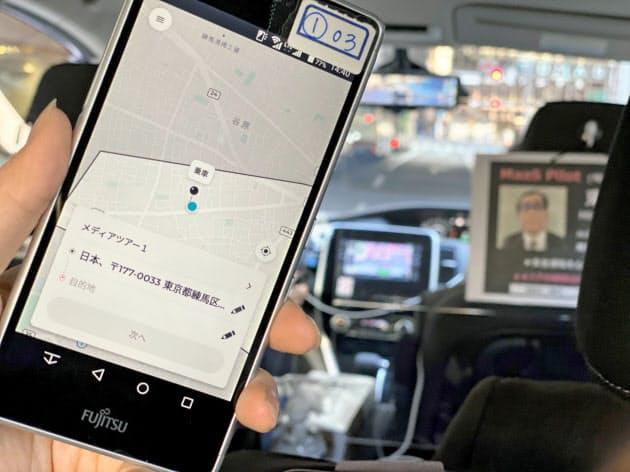 アプリを使って配車を手配すると10分程度で車両が迎えにくる