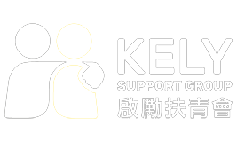 Kely Support Group logo