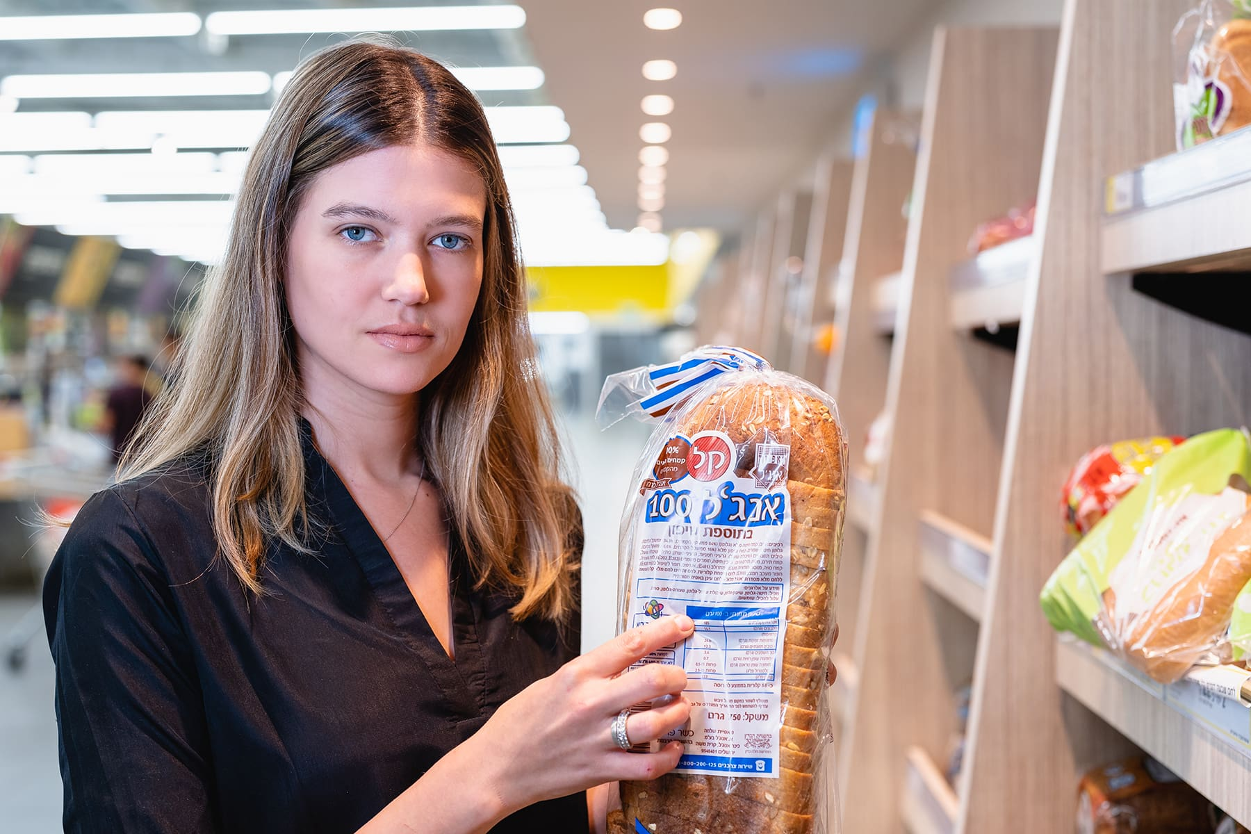How to read the food label? Podcast episode available