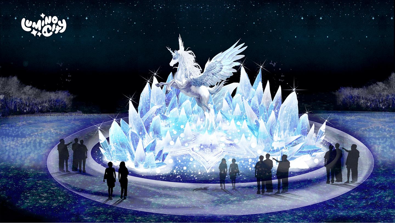 the-skating-unicorn-the-winter-fantasy-light-arts-luminocity-festival-rendered-image